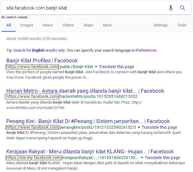 pencarian dalam laman spesifik menggunakan operator site