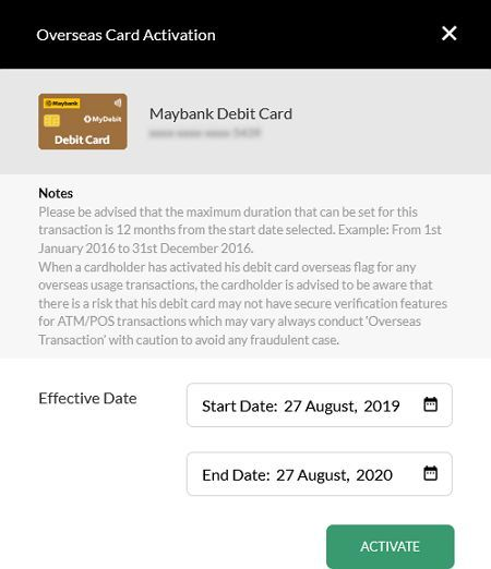 debit card effective date
