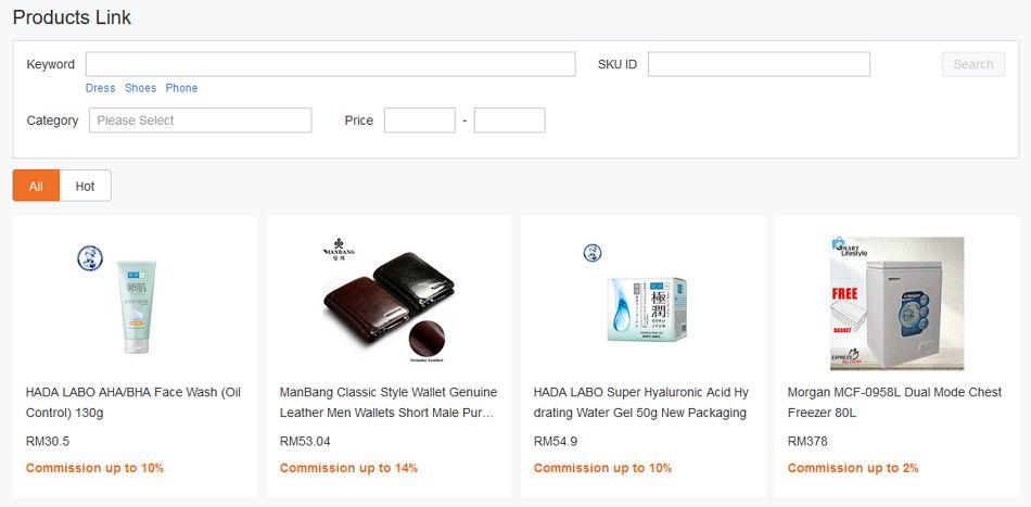 paparan produk link