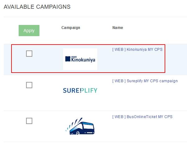 apply campaign dalam accesstrade